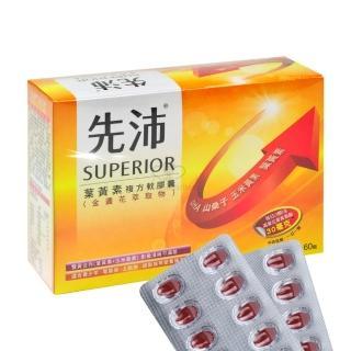 【新萬仁】千沛 葉黃素軟膠囊(60顆/盒)