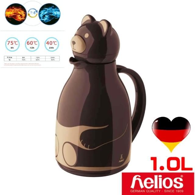 【德國helios 海利歐斯】咖啡熊造型保溫壺(1.0l)