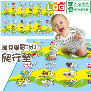 【LOG 樂格】環保遊戲爬行墊2cm -幼兒學習ㄅㄆㄇ 120X180cm(原價1680 狂殺76折再送:魔筆小良5色塗鴉筆)