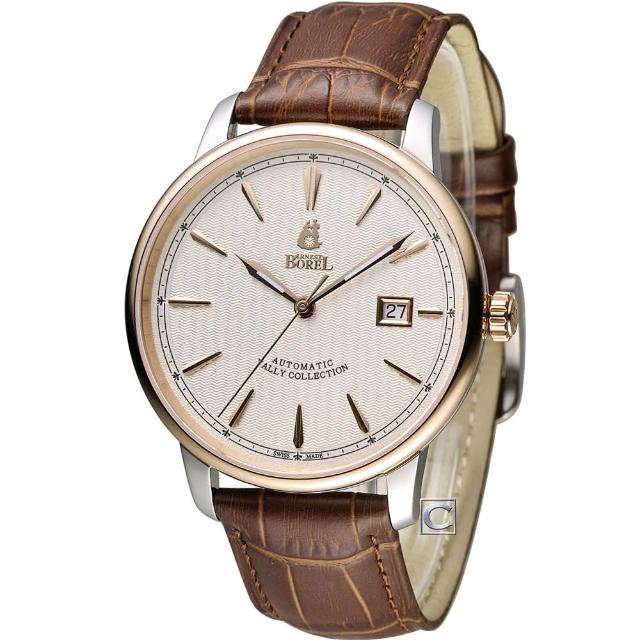 【依波路 E.BOREL】雅麗自動系列爵士機械錶(GBR5680-25191BR)