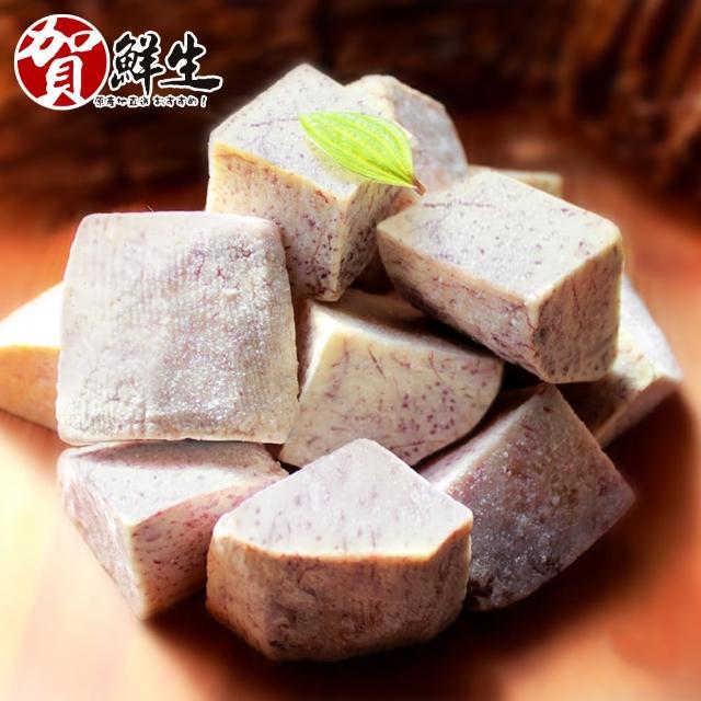 【賀鮮生】大甲極品芋頭切塊3包(600g/包)