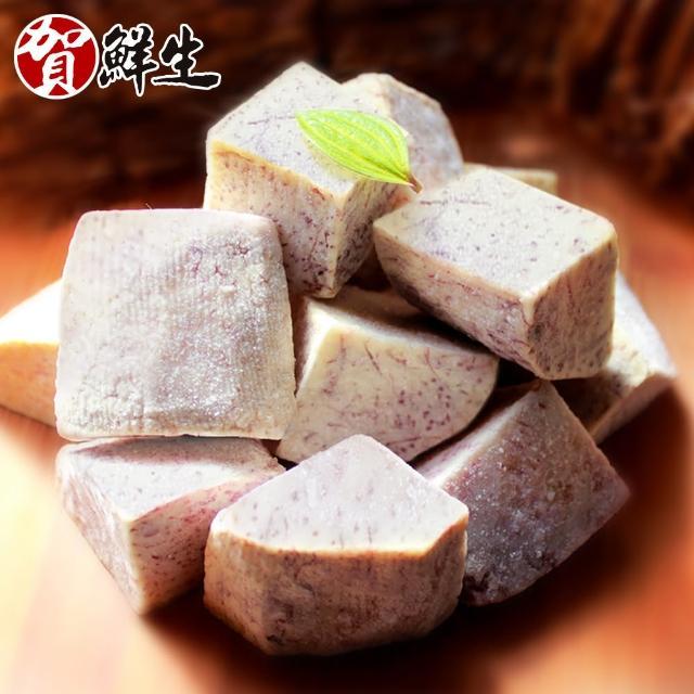 【賀鮮生】大甲極品芋頭切塊6包(600g/包)