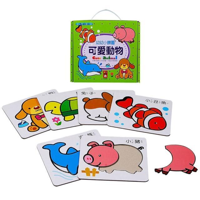 【風車圖書】可愛動物(幼幼小拼圖)