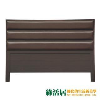 【綠活居】瑪格林 雙人5尺皮革床頭片(三色可選)
