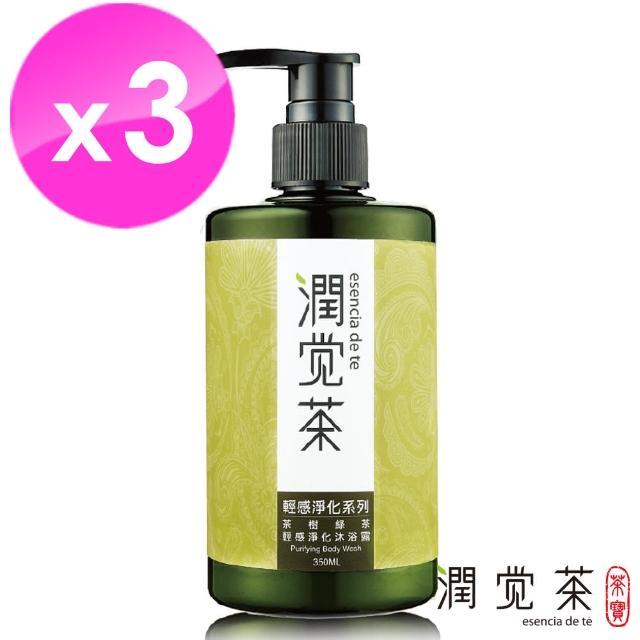 【茶寶 潤覺茶】茶樹綠茶輕感淨化沐浴露350ml(3瓶組)