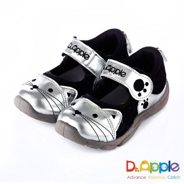 【Dr. Apple 機能童鞋】可愛喵咪透氣涼童鞋(黑)