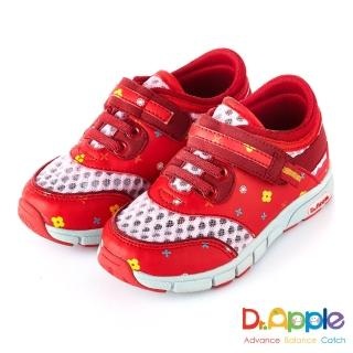 【Dr. Apple 機能童鞋】可愛小花休閒涼童鞋(紅)