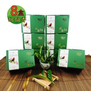 【龍源茶品】台灣朱雀梨山烏龍茶8盒組(150g/盒 - 共1200g/附提袋)