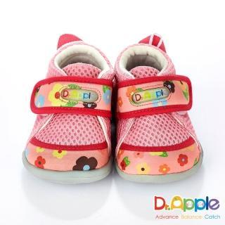 【Dr. Apple 機能童鞋】MIT繽紛小花拼接透氣網布小童鞋(粉)