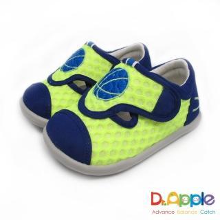 【Dr. Apple 機能童鞋】一起玩吧!熱血籃球休閒小童涼鞋(綠)