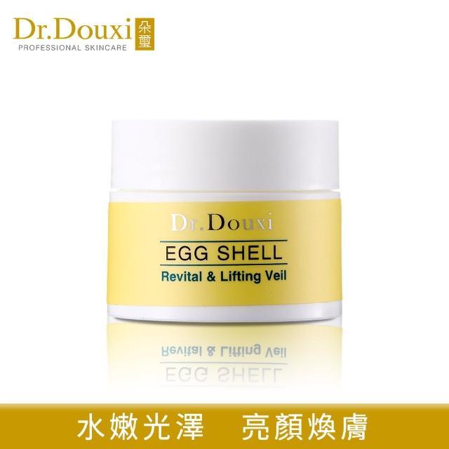 【Dr.Douxi 朵璽】賦活新生卵殼膜20g(緊緻抗老系列)