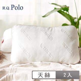 【R.Q.POLO】My Angel Pillow 加賀枕-枕芯/枕頭/蓬鬆柔軟(1入)
