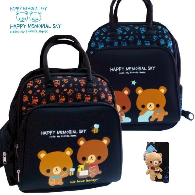 【天空熊】EVA兩用MIT護脊書背包(橘 Honey Bee/藍 星星月亮 SK-5456)