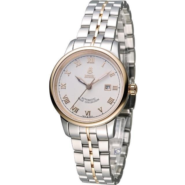 【依波路 E.BOREL】雅麗系列 II優雅機械女錶(LBR5680N-432)
