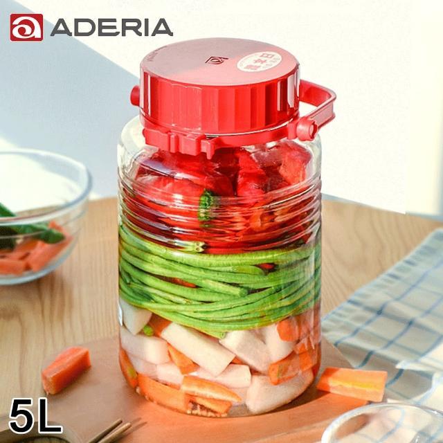 【ADERIA】日本進口手提式玻璃瓶5L