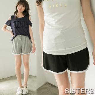 【SISTERS】配色滾邊棉質短褲(共三色)