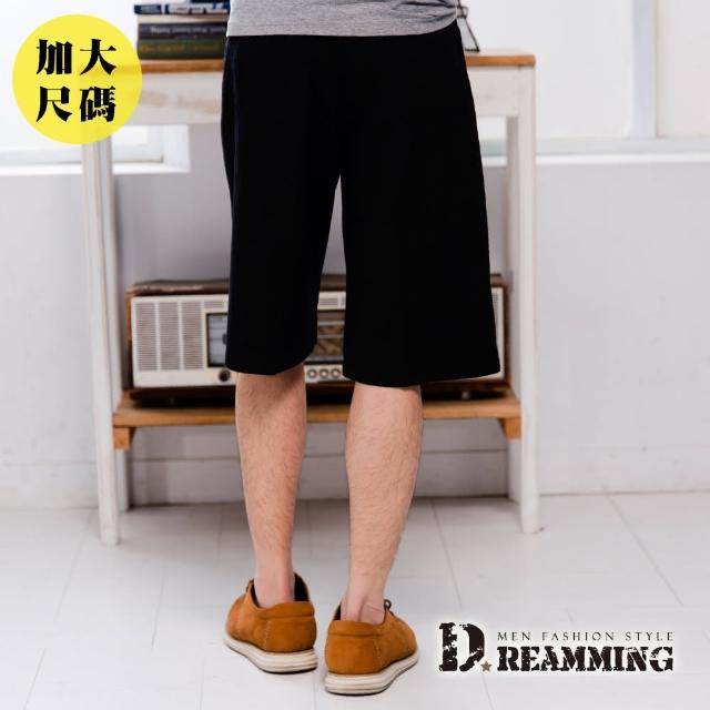 【Dreamming】大尺碼超輕薄百搭伸縮七分休閒短褲(黑色)