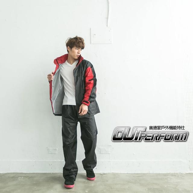 【OutPerform雨衣】勁馳率性款二件式風雨衣-黑/紅(機車雨衣、戶外雨衣)