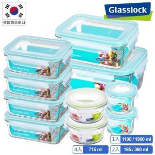 【Glasslock】強化玻璃微波保鮮盒鮮選樂活10件組
