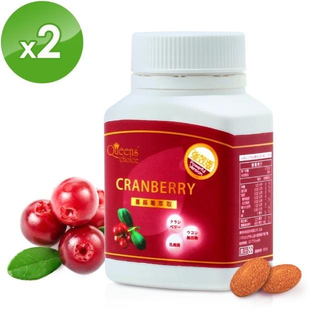 【Queens Choice】高濃縮蔓越莓強效錠嚐鮮組(30錠*2)