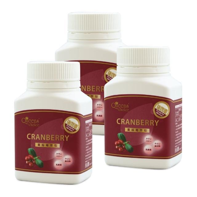 【Queens Choice】高濃縮蔓越莓強效錠經濟組(30錠*3)
