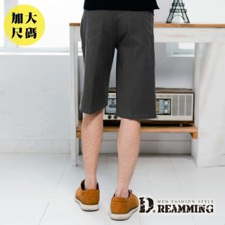 【Dreamming】大尺碼超輕薄百搭伸縮七分休閒短褲(深灰)
