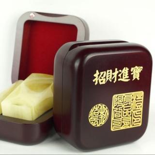【橙印良品】開運白海蜜蠟公司大小章(1吋+6圓)