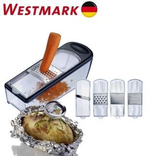【德國WESTMARK】4合1壓克力蔬果切片/剉絲調理盒(送馬鈴薯溫度計)