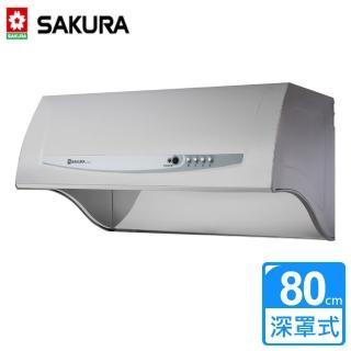 【櫻花】R3680SL 雙效除油不鏽鋼深罩式除油煙機(80CM)