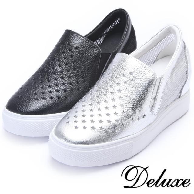 【Deluxe】性感百搭‧真皮透膚星簍空厚底休閒鞋(銀色★黑色)