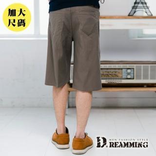 【Dreamming】大尺碼超輕薄百搭伸縮七分休閒短褲(卡其)