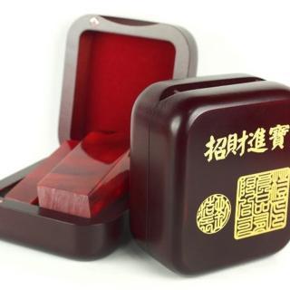 【橙印良品】開運紅海蜜蠟公司大小章(8分+6圓)