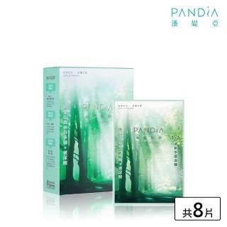 【Pandia潘媞亞】1+1 清新水感面膜(台灣之美系列)