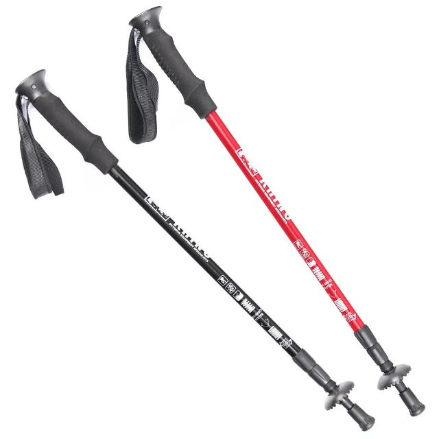 【RHINO 犀牛】7075鋁合金登山杖(黑色/紅色特惠2入組)