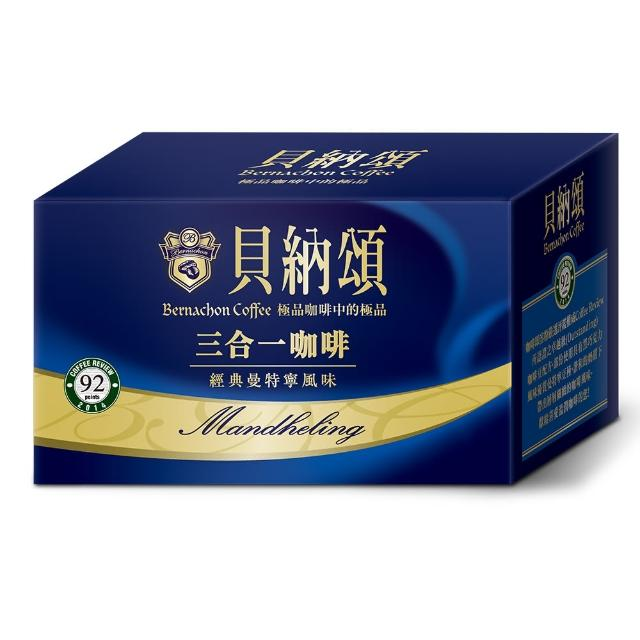 【貝納頌】三合一經典曼特寧(25入/盒)
