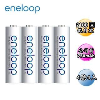 【日本Panasonic國際牌eneloop】低自放電充電電池組(4號4入)