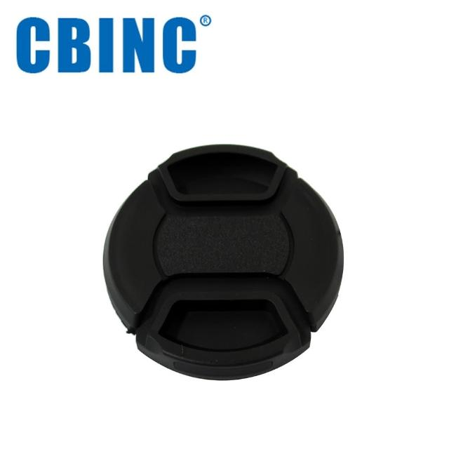 【CBINC】82mm 夾扣式鏡頭蓋(附繩)