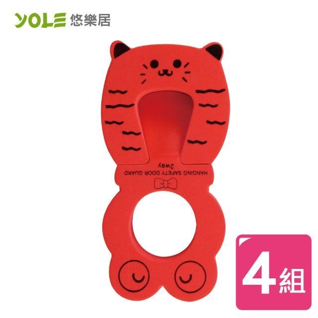 【YOLE悠樂居】寵物造型門擋LD160(4組)