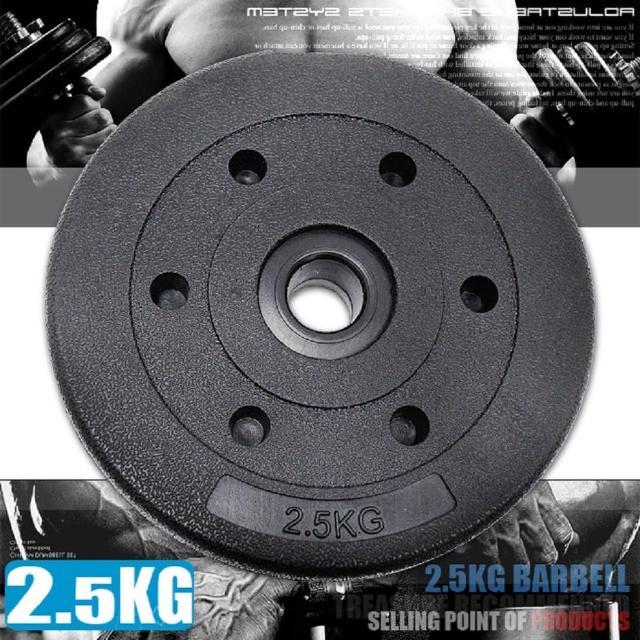 2.5KG水泥槓片(C113-B2025)