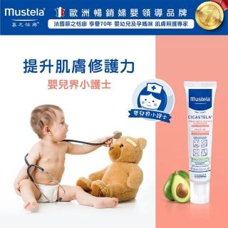 【Mustela 慕之恬廊】舒恬良 修護霜 40ml(Vit.B5 嬰兒界小護士 醫師好辣推薦)