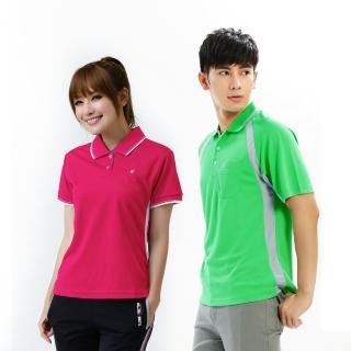 【遊遍天下】台灣製男女款抗UV顯瘦吸濕排汗機能POLO衫_綜合款(S-5L)