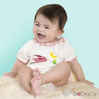 【美國 Babysoy】Janey Baby 有機棉滾邊連身娃娃衣211(貓頭鷹)