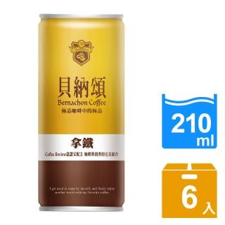 ~貝納頌~ 拿鐵210mlx6入  國際 92分卓越級配方咖啡豆