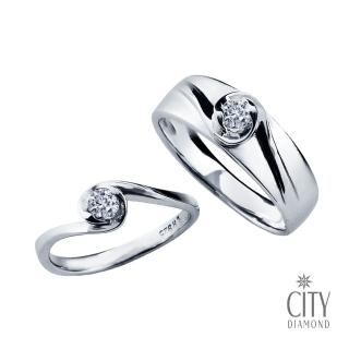 【City Diamond 引雅】白色戀人10分鑽石對戒