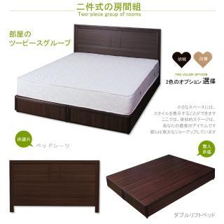 【優利亞-維拉簡約】雙人5尺床頭片+三分床底(2色)