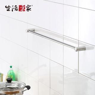 【生活采家】台灣製304不鏽鋼60cm廚衛二用圓管掛桿組(#27152)