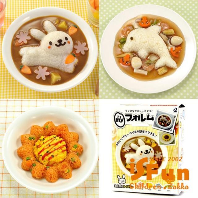 【iSFun】親子同樂*DIY壽司飯團餅乾4件組