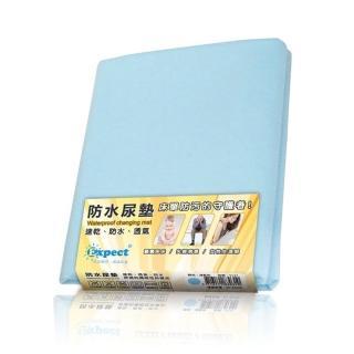 【傳佳知寶】防水尿墊(透氣 吸水 速乾 台灣製造)