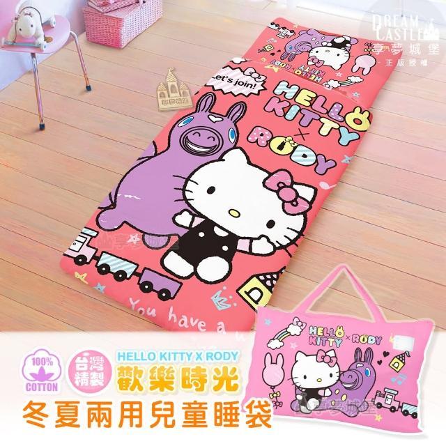 【享夢城堡】HELLO KITTY x RODY 歡樂時光系列-鋪棉兩用兒童睡袋(紅)