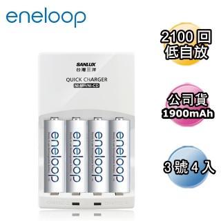 【日本Panasonic國際牌eneloop】低自放電充電電池組(搭配智慧型充電器+3號4入)